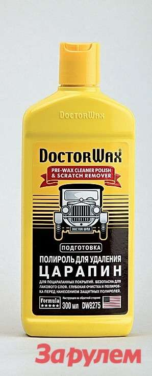 DoctorWax DW8275