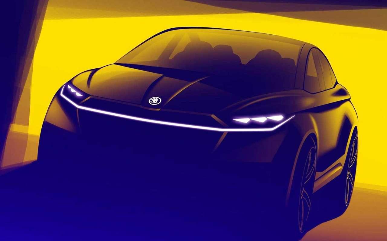 Skoda привезет вЖеневу кросс-купе дляЕвропы— фото 948482