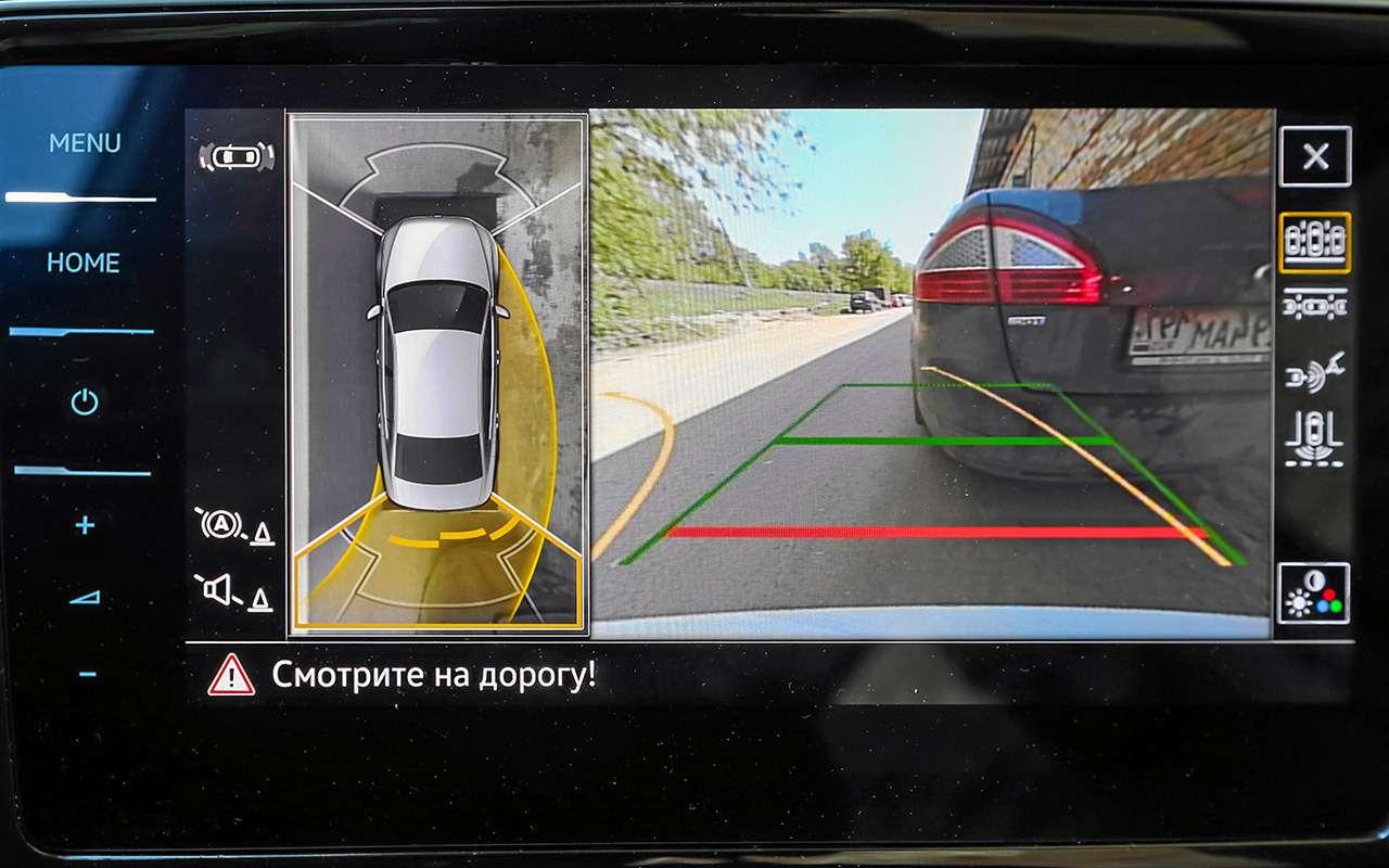 Toyota Camry, Kia K5, VWPassat— большой тест-сравнение— фото 1262508