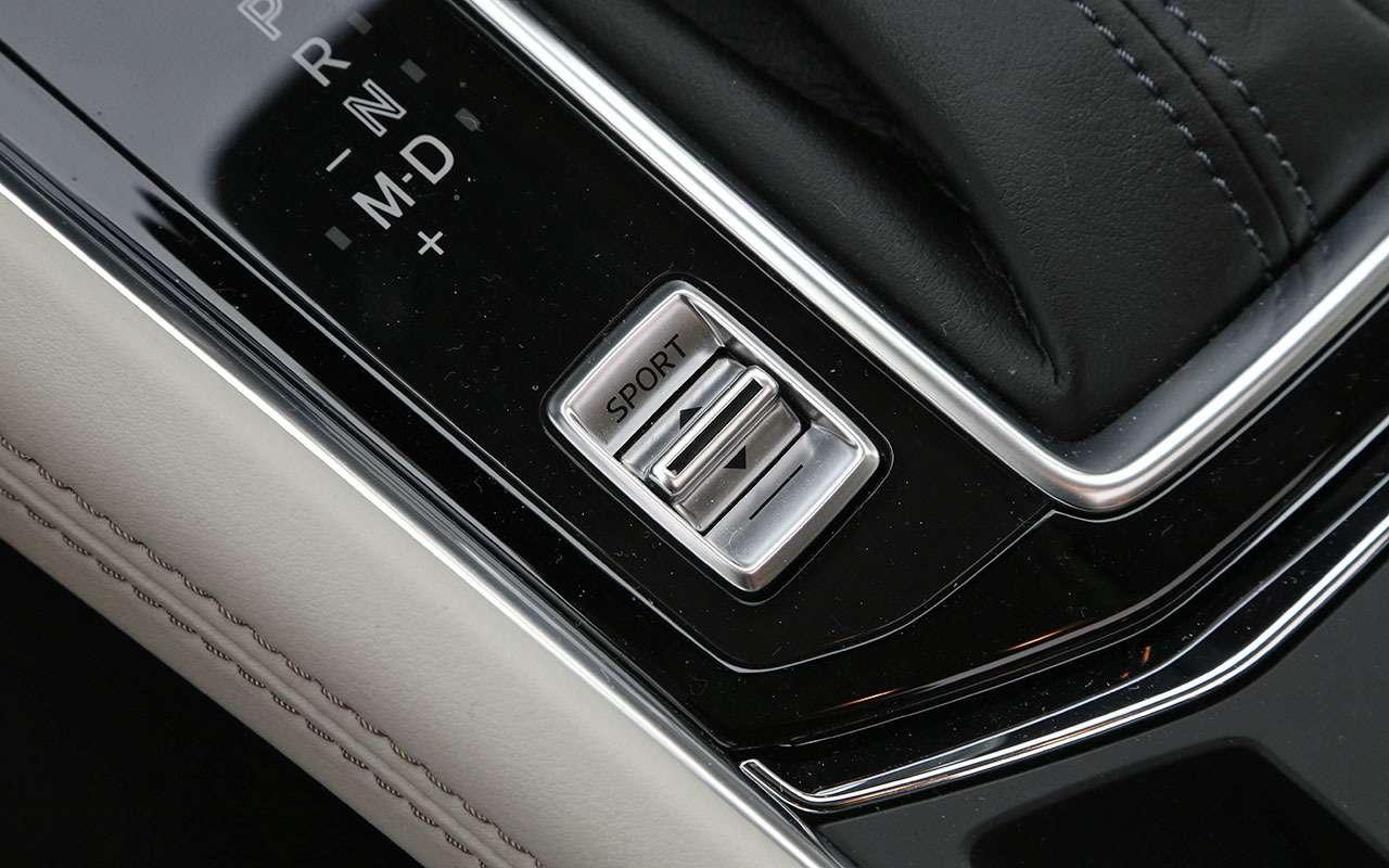 Mazda CX-5— тест-драйв пороссийским дорогам— фото 784034