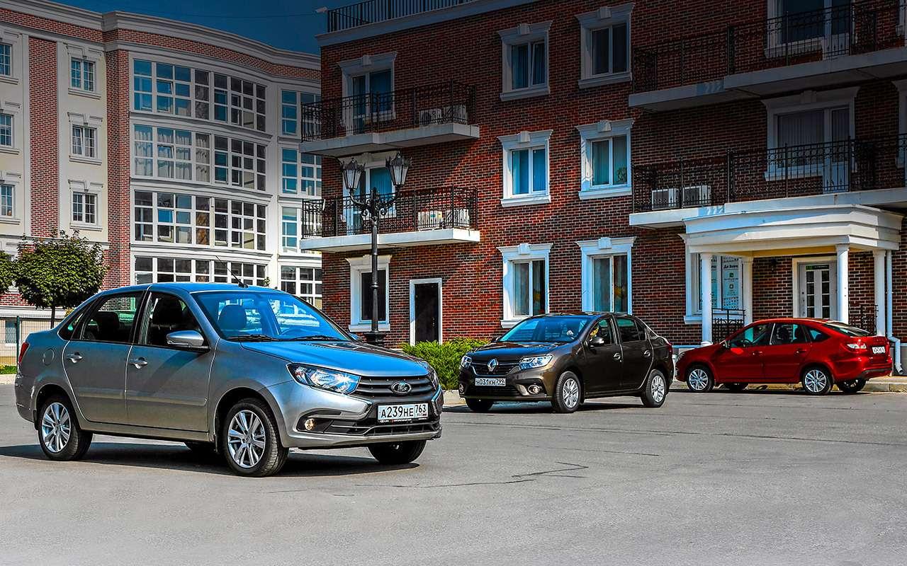 Большой тест обновленных бюджетников: Лада Гранта против Renault Logan— фото 914236