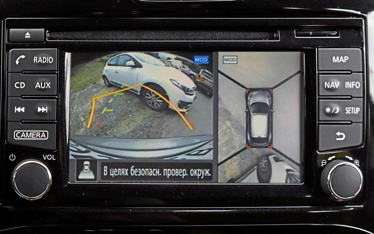 Toyota C-HR против других японских кроссоверов— большой тест-драйв— фото 902409