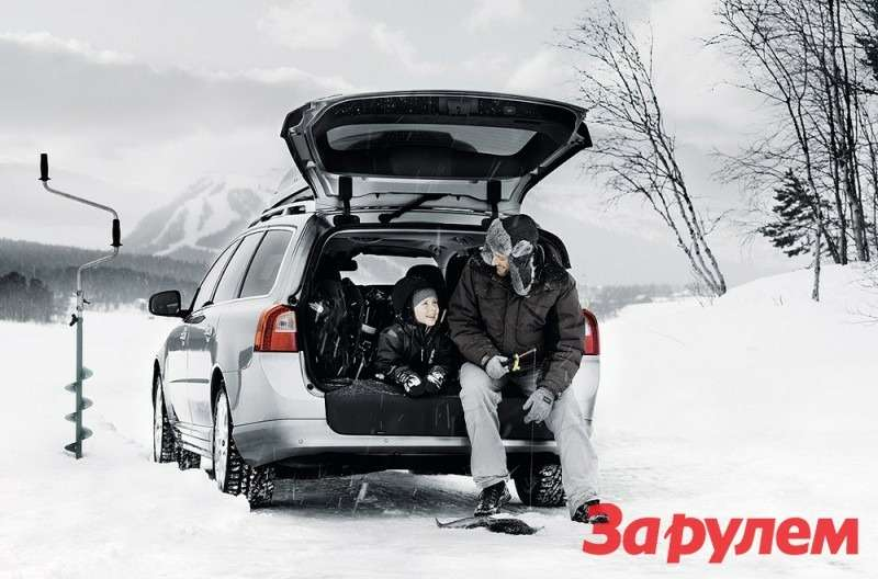 Зимние аксессуары Volvo