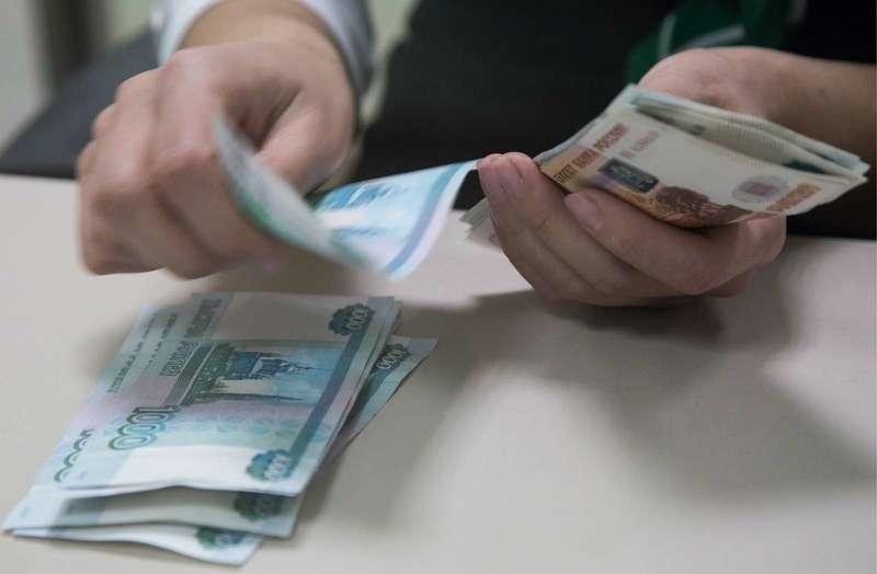 Центр оптовой торговлиРёРЅРѕСЃС'ранной валютой