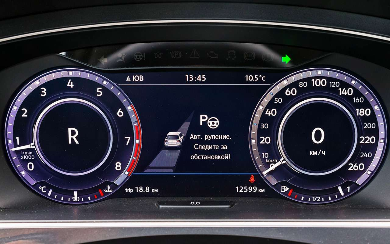 Volkswagen Tiguan изпарка ЗР: тест электронных систем— фото 887727