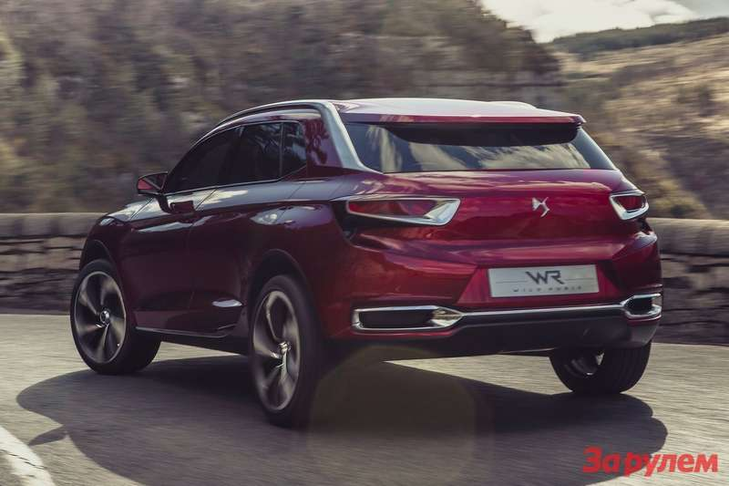Citroen DS Wild Rubis Concept 2013 1600x1200 wallpaper 0c