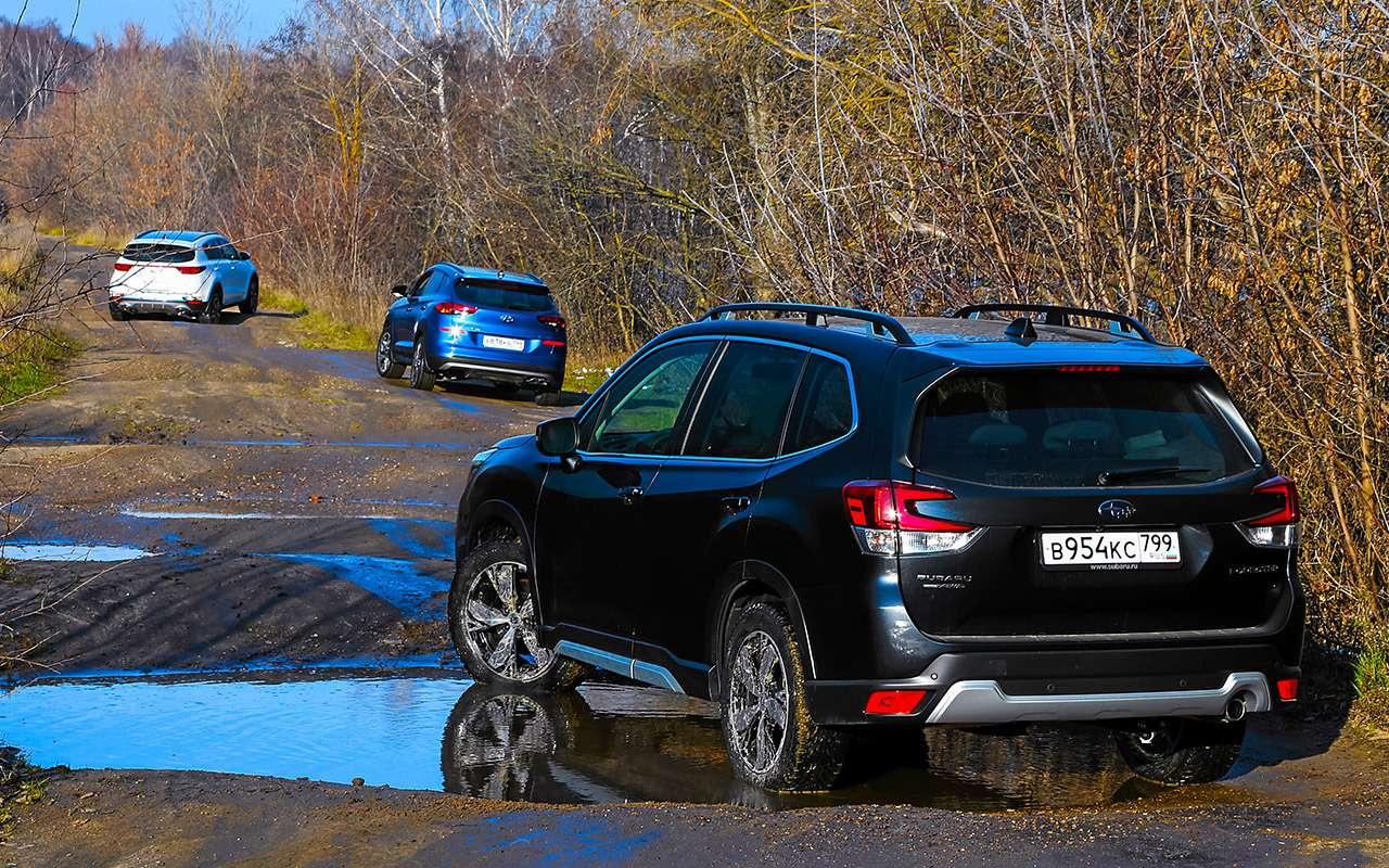 Новый Subaru Forester против конкурентов: большой тест кроссоверов— фото 935660