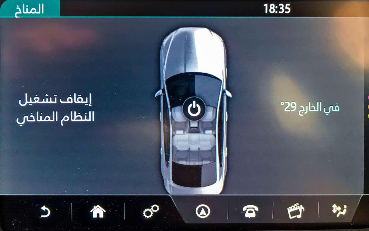 Jaguar'ы XEизпарка ЗР— дизель против бензина— фото 801071