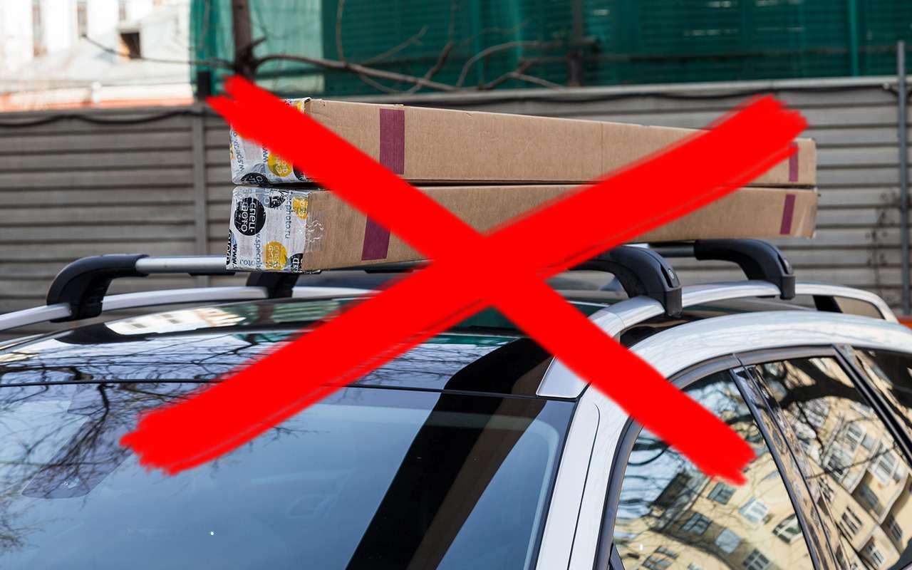 Какзатолкать вбагажник очень-очень много. 10важных правил— фото 966830