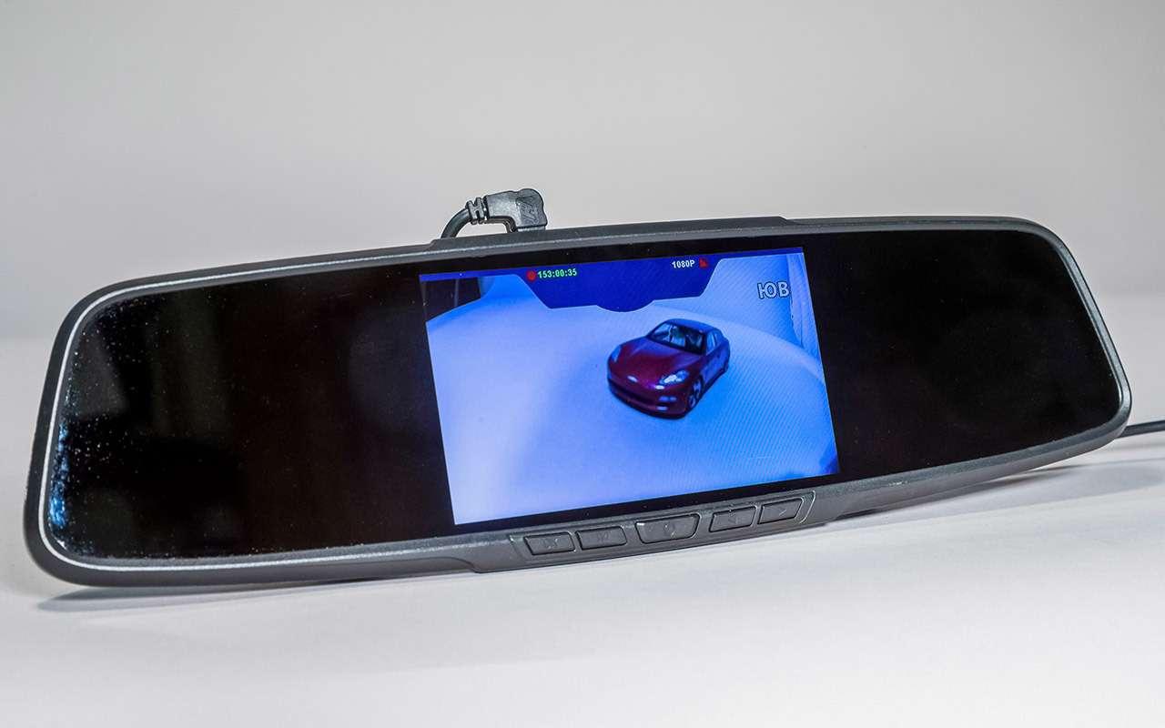 Классический или ввиде зеркала— какой видеорегистратор срадар-детектором лучше— фото 966776