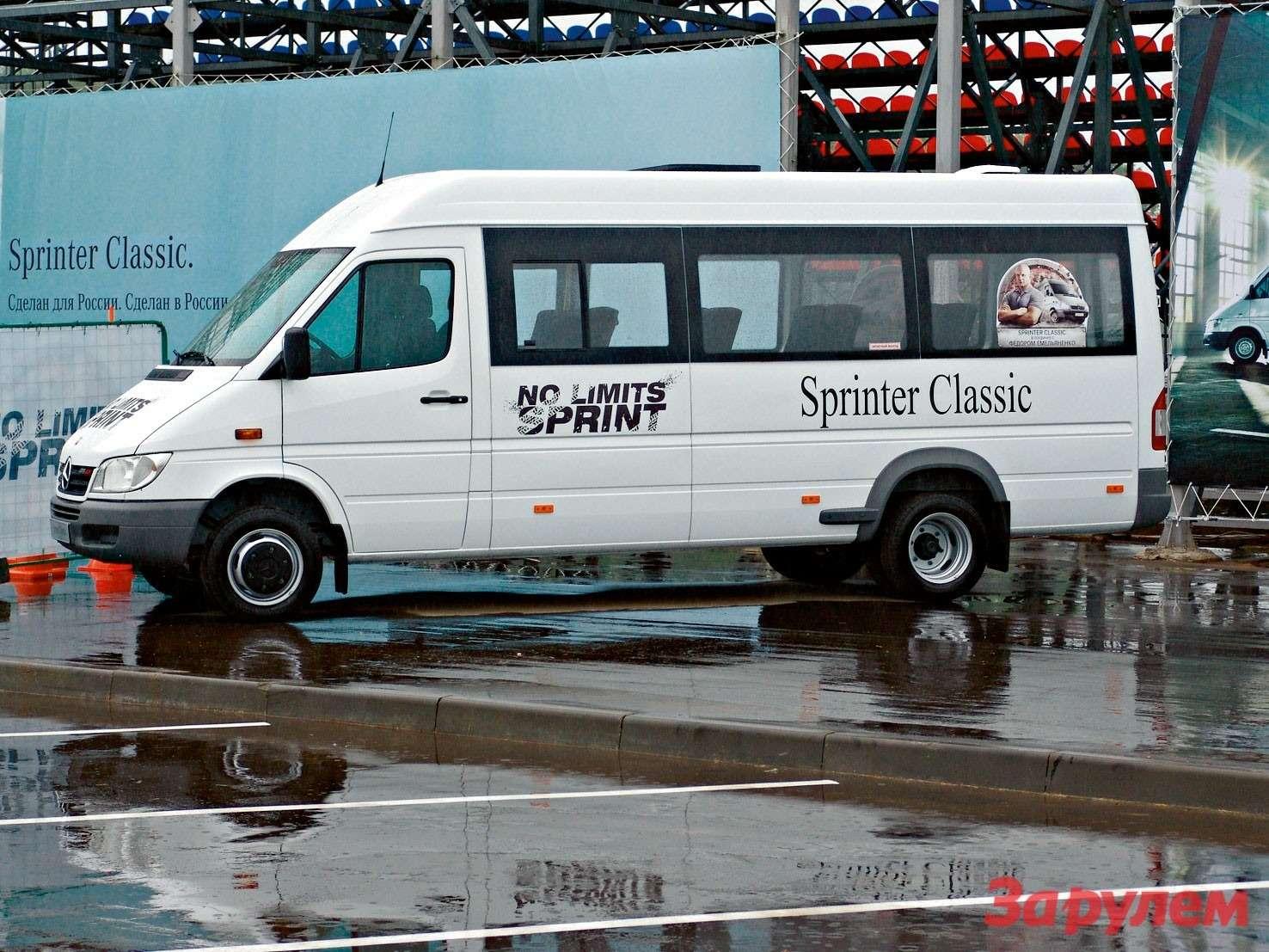 sprinter 00220513 seliv