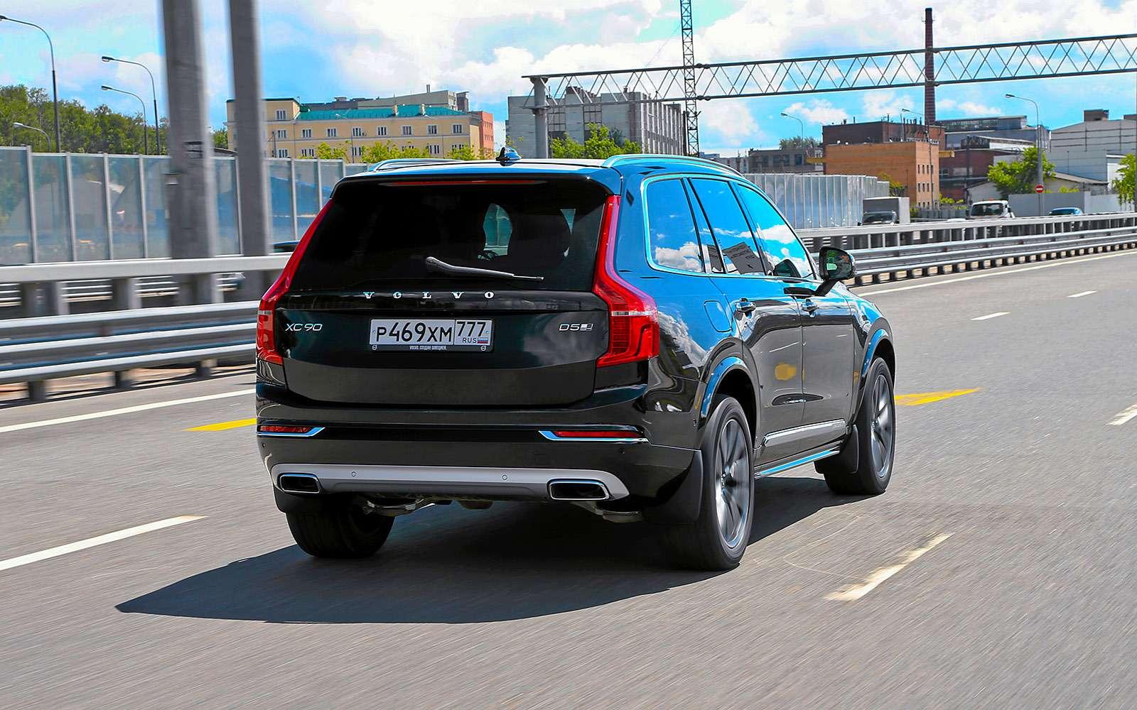 Новый Land Rover Discovery против конкурентов— тест ЗР— фото 784695