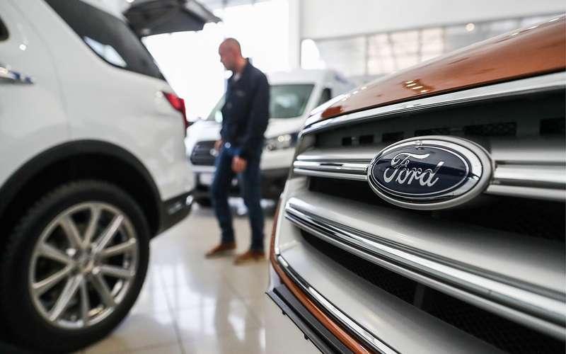 Форд Sollers сохранит дилерскую сеть в Российской Федерации