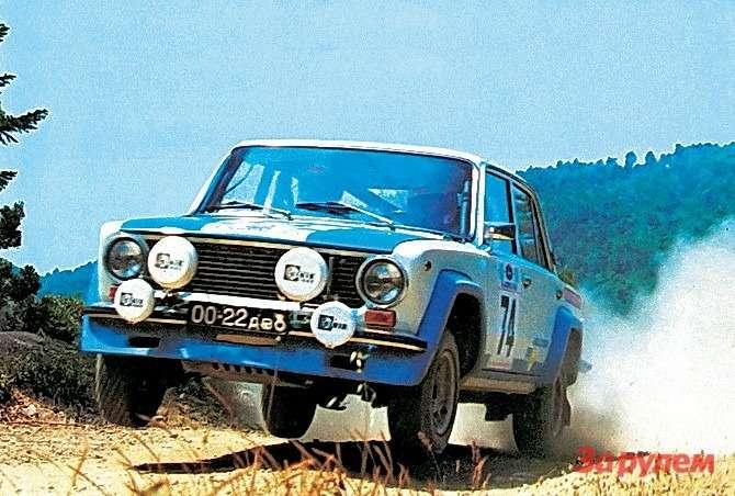 «Лада-1600» с кузовом модели 21011 и форсированным мотором 1,6 л на ралли «Акрополис».