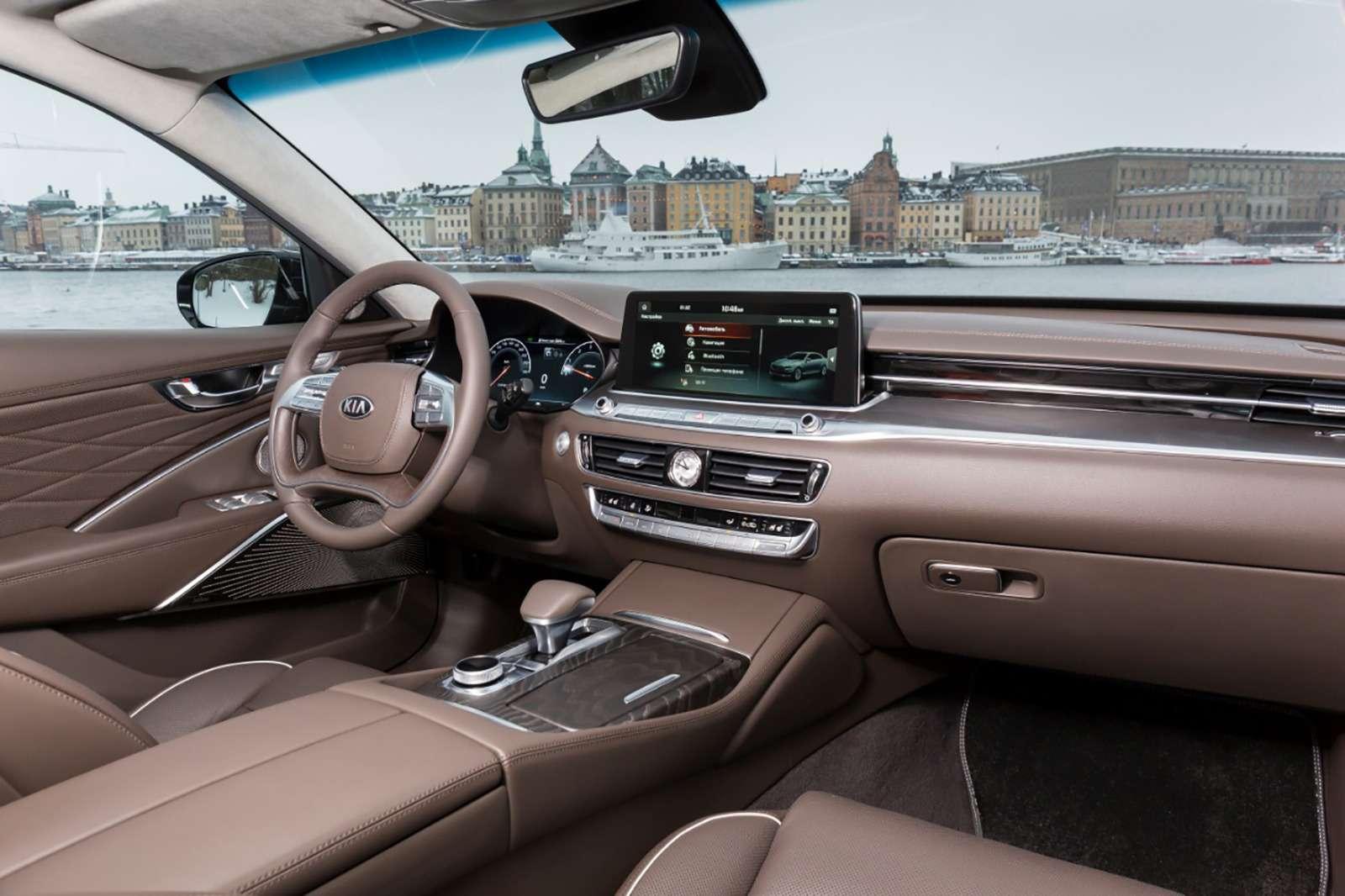 Kiaназвала российские цены нафлагманский седан K900— фото 946141