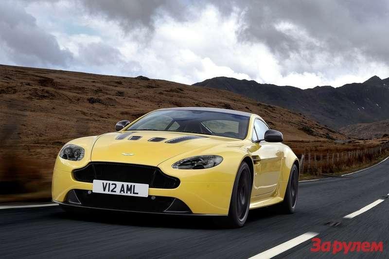 Aston Martin V12 Vantage S2014 1600x1200 wallpaper 01