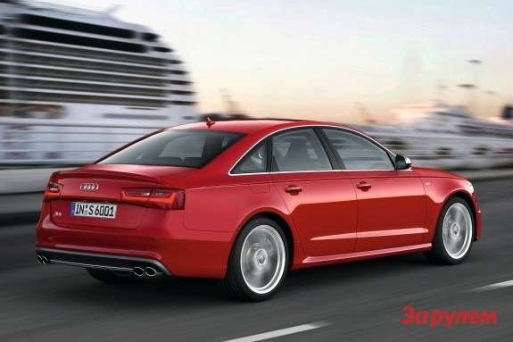 Audi S6 side-rear view