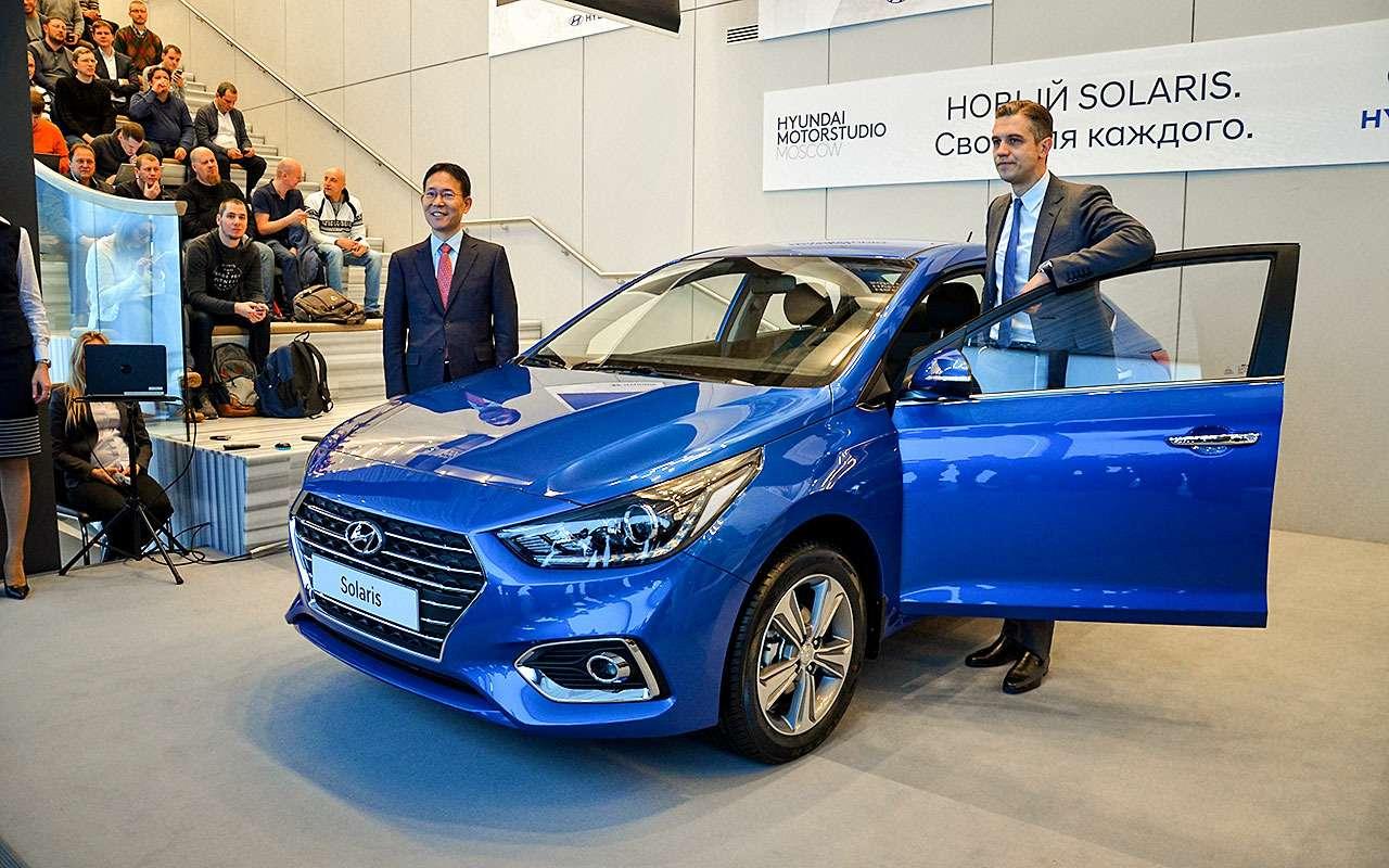 Hyundai Solaris второго поколения вышел изтени— фото 703613