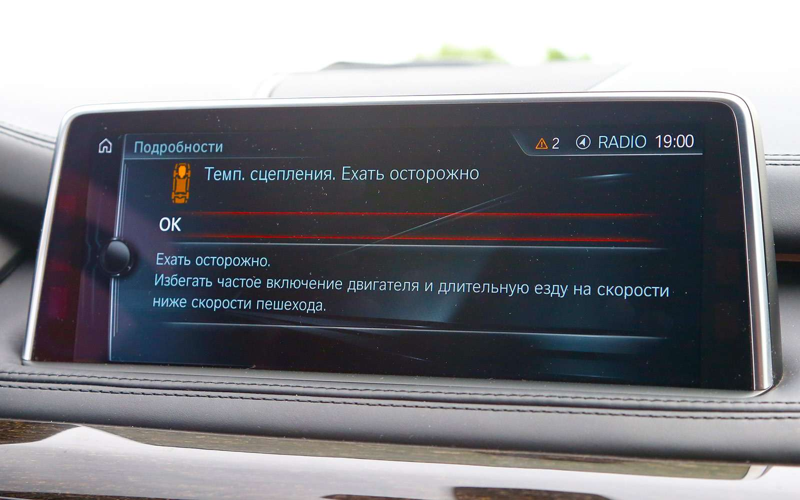 Новый Land Rover Discovery против конкурентов— тест ЗР— фото 784692