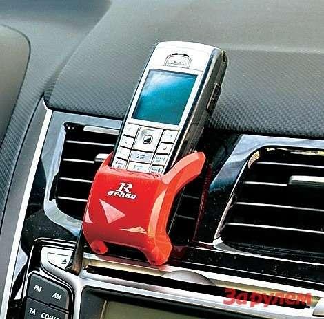 Держатель мобильного телефона GT-RED, артикул ЕС-69R