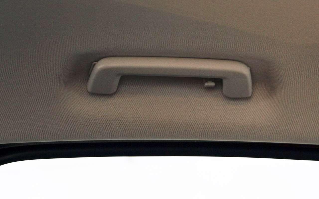 Обновленный Ford EcoSport— тест-драйв «Зарулем»— фото 838847