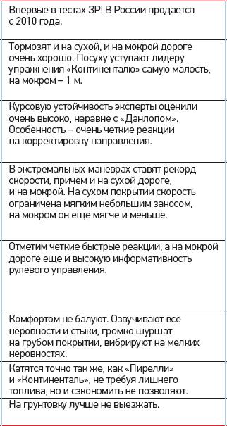 12-2_no_copyright