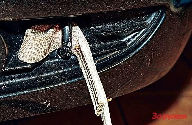 Передняя проушина «Приоры»— пожалуй, самая неудачная. Вернее, неудачна форма бампера, из-за которой таоказалась втесноте.
