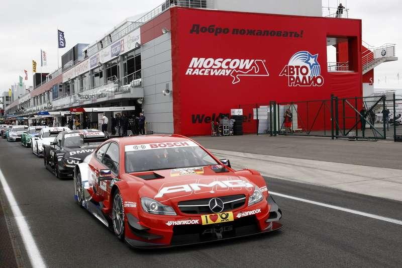 Motorsports/ DTM 5.race Moskau, Moscow Raceway