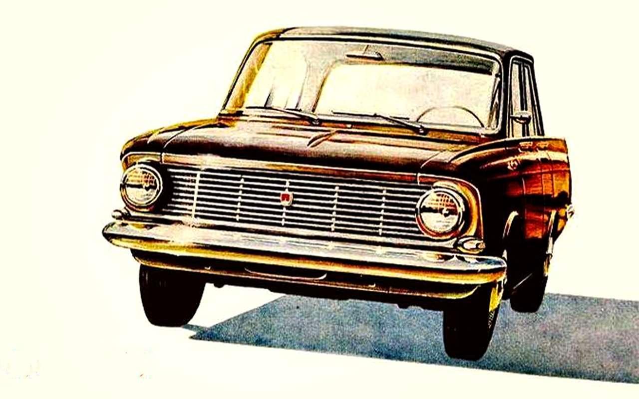 Мойпервый автомобиль— Москвич-408в коме— фото 847240