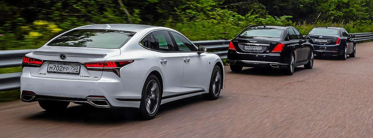 Большой тест престижных седанов: новый Lexus LS500и конкуренты— фото 928771