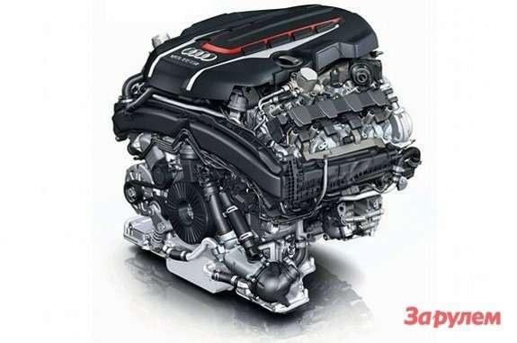 Audi V84.0 TFSI engine