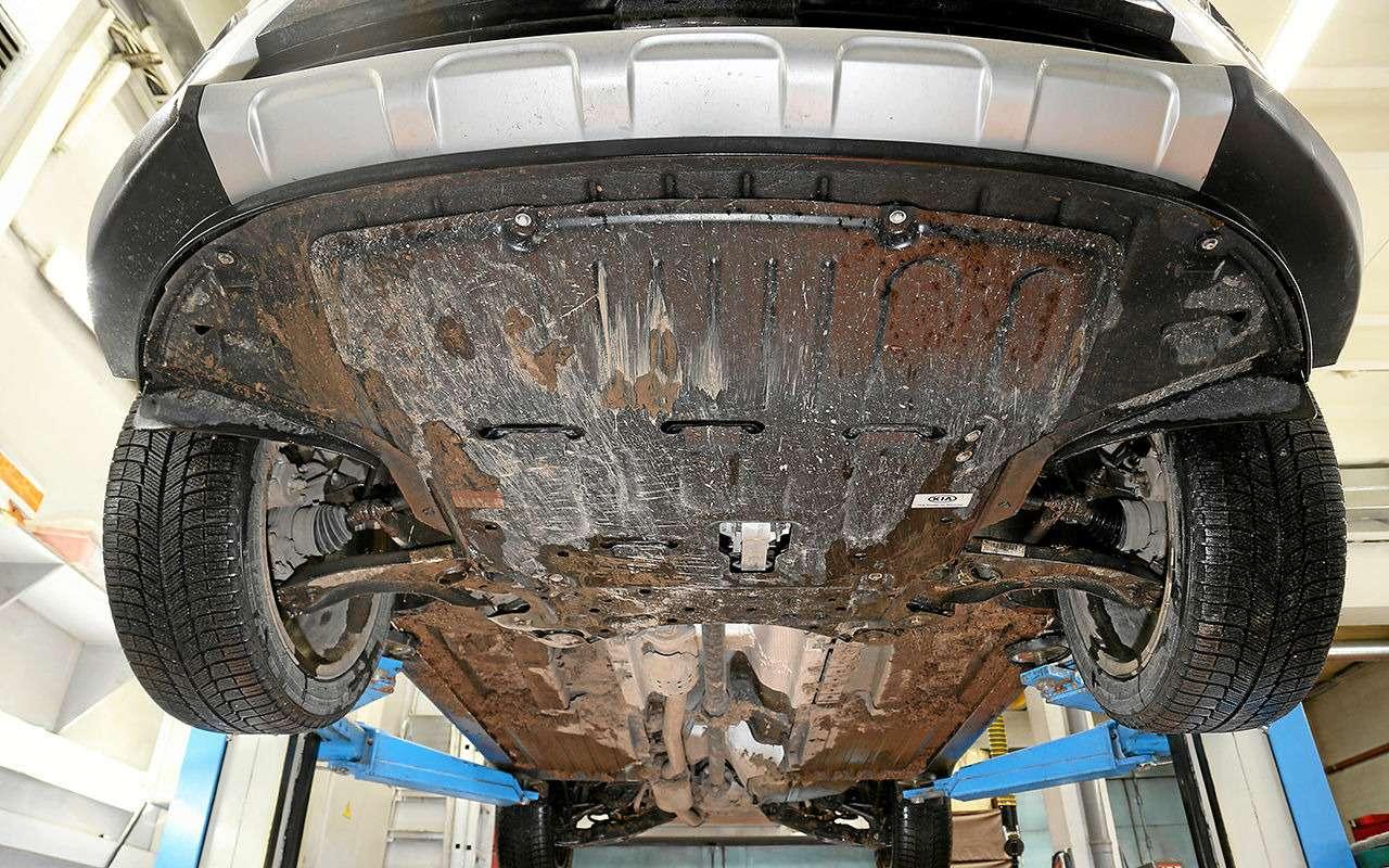 5 плюсов идва минуса обновленного Kia Sportage— фото 924974