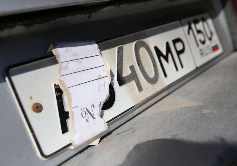 Неплательщикам штрафов запретят въезд нагородские парковки