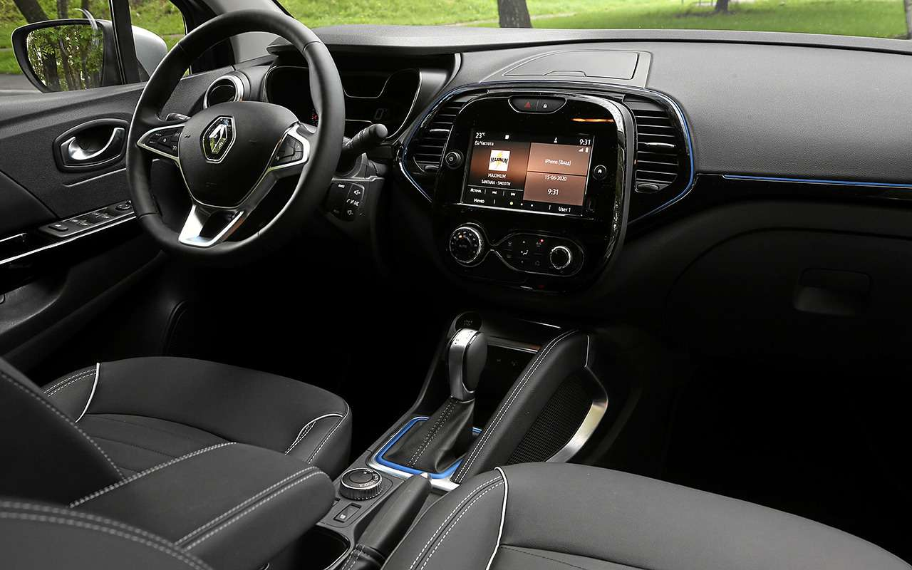 Renault Arkana и новый Kaptur: 5 главных отличий - фото 1153390