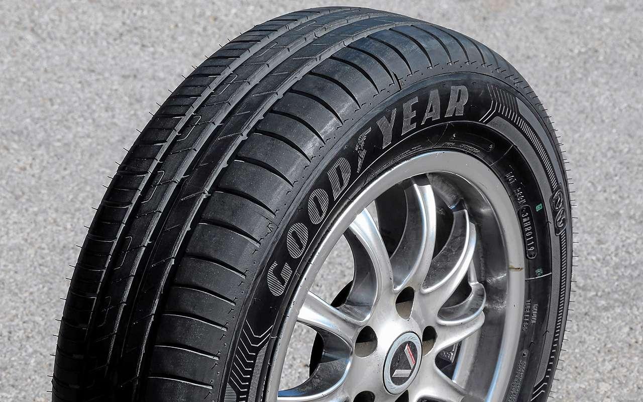 Goodyear EfficientGrip Compact