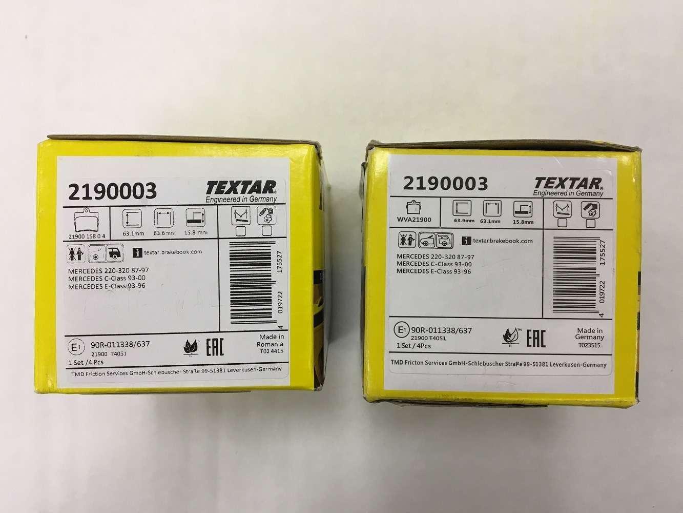 Колодки Textar: как отличить подделку?— фото 671944