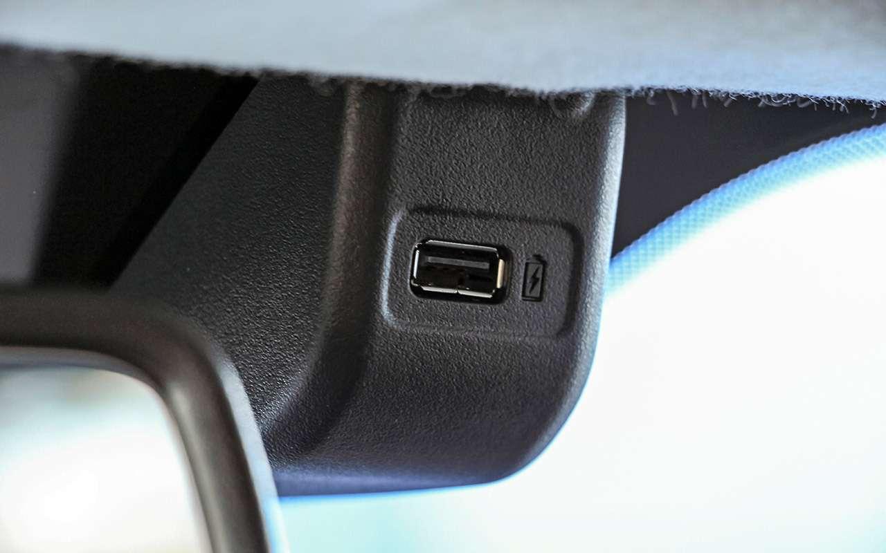 Обновленный Ford EcoSport: три цилиндра, автомат иполный привод— фото 880326