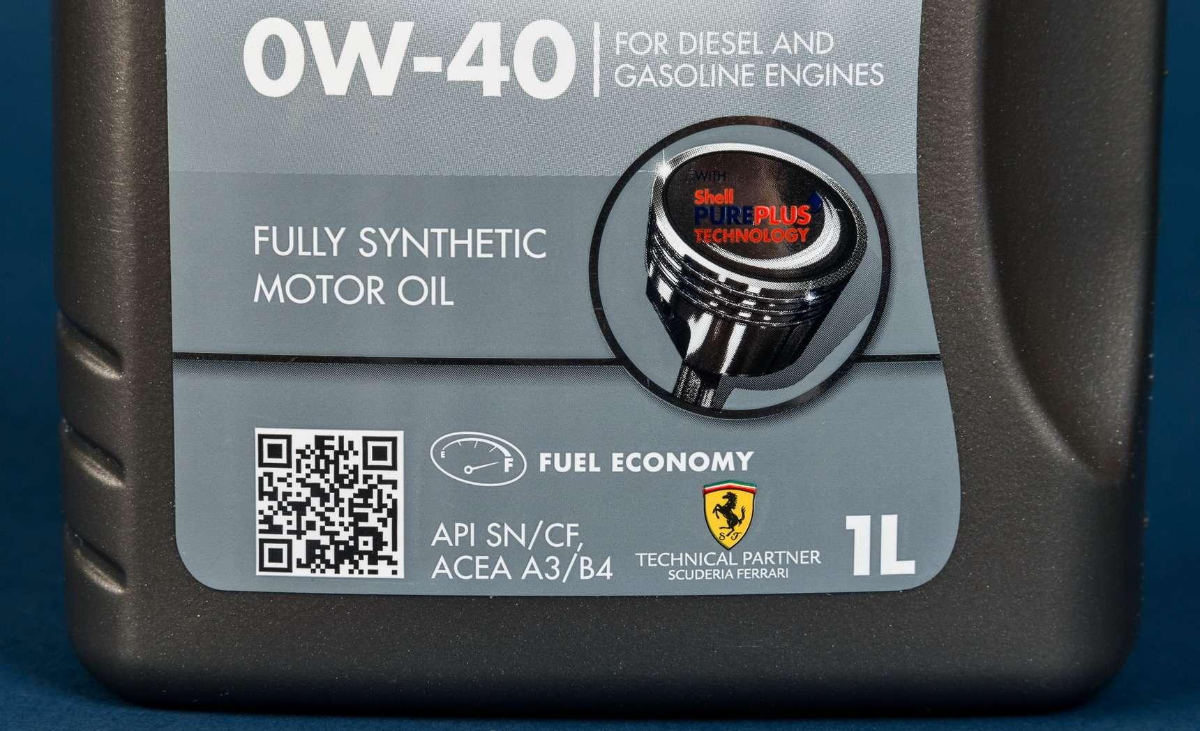 Моторное масло: как выбирать икогда менять. Советы экспертов ЗР— фото 587297