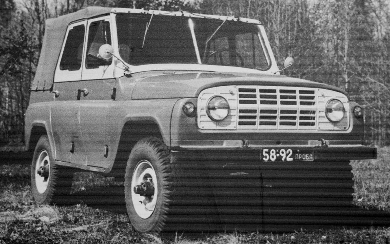 «Козлик» УАЗ-469 - таких модификаций вы точно не видели! - фото 978715