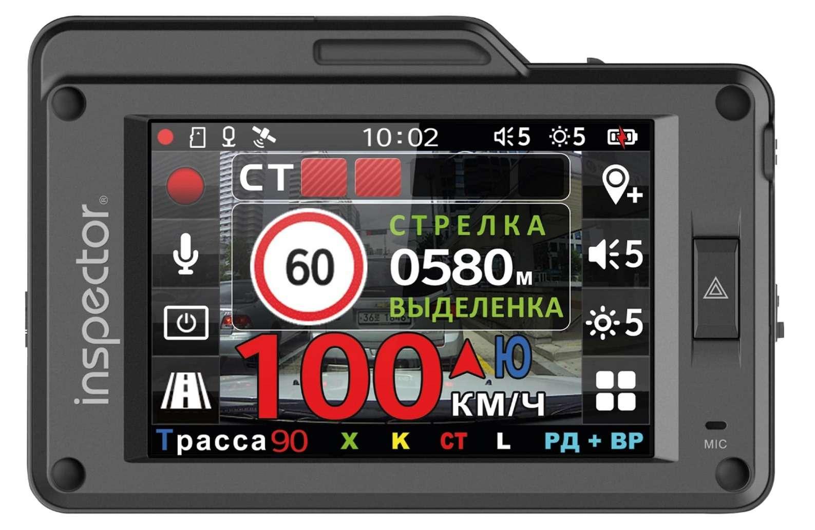 Inspector Scat— многофункциональное комбо-устройство откомпании «РГ-Авто»— фото 645543