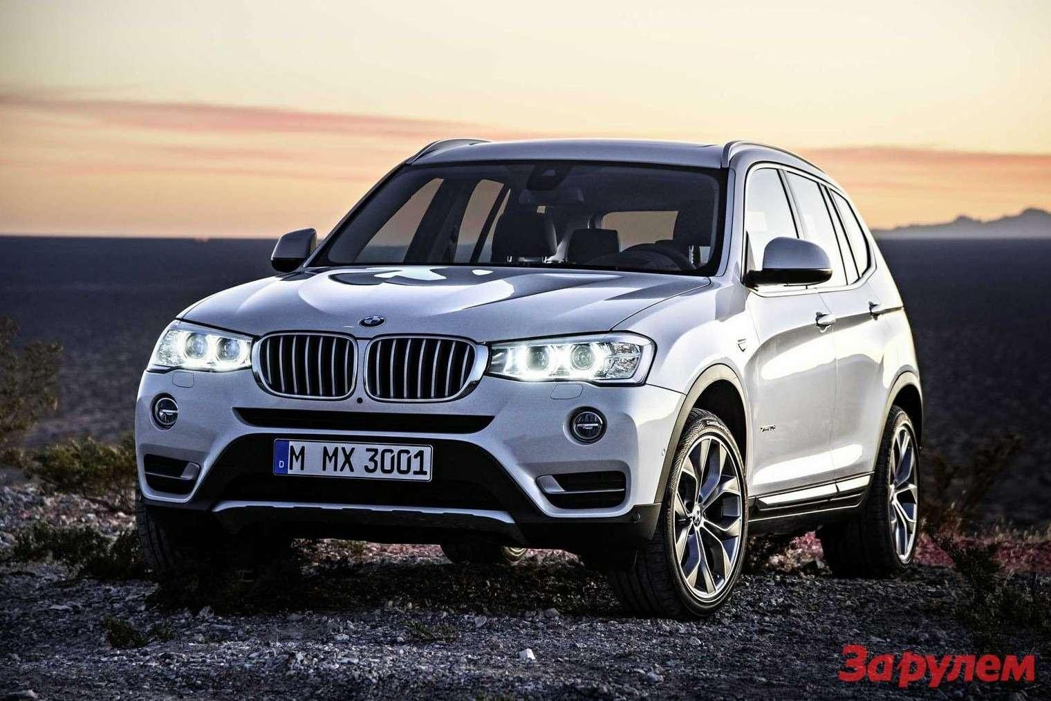 Обновленный кроссовер BMW X3