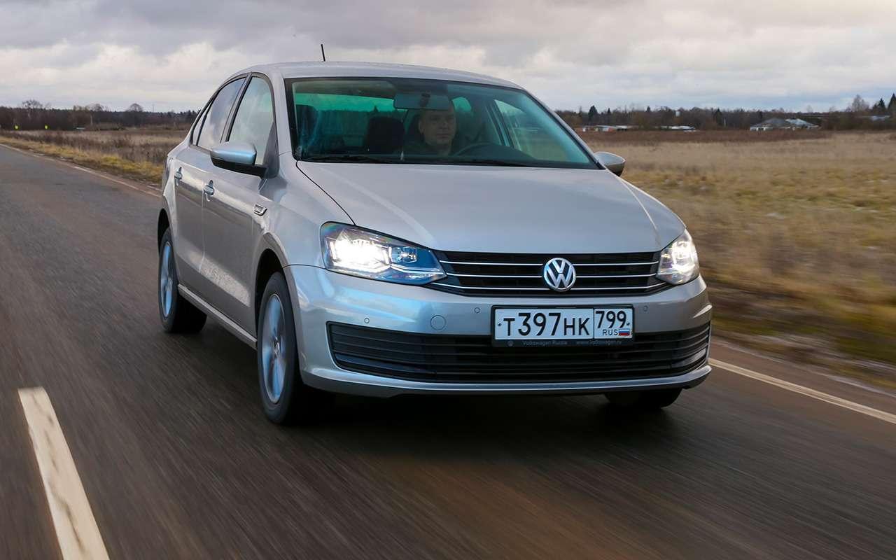 Какой VWPolo выбрать: седан или новый лифтбек?— фото 1142352