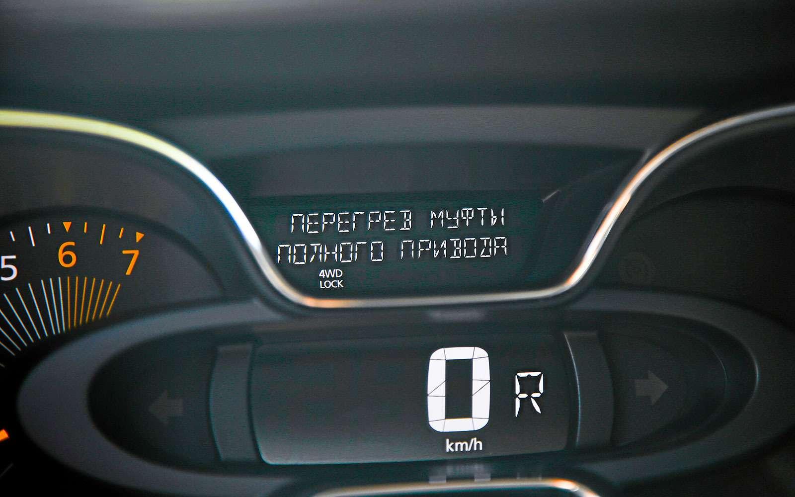 Renault Kaptur, Renault Duster, Suzuki Vitara: мода от-каптюр— фото 619995
