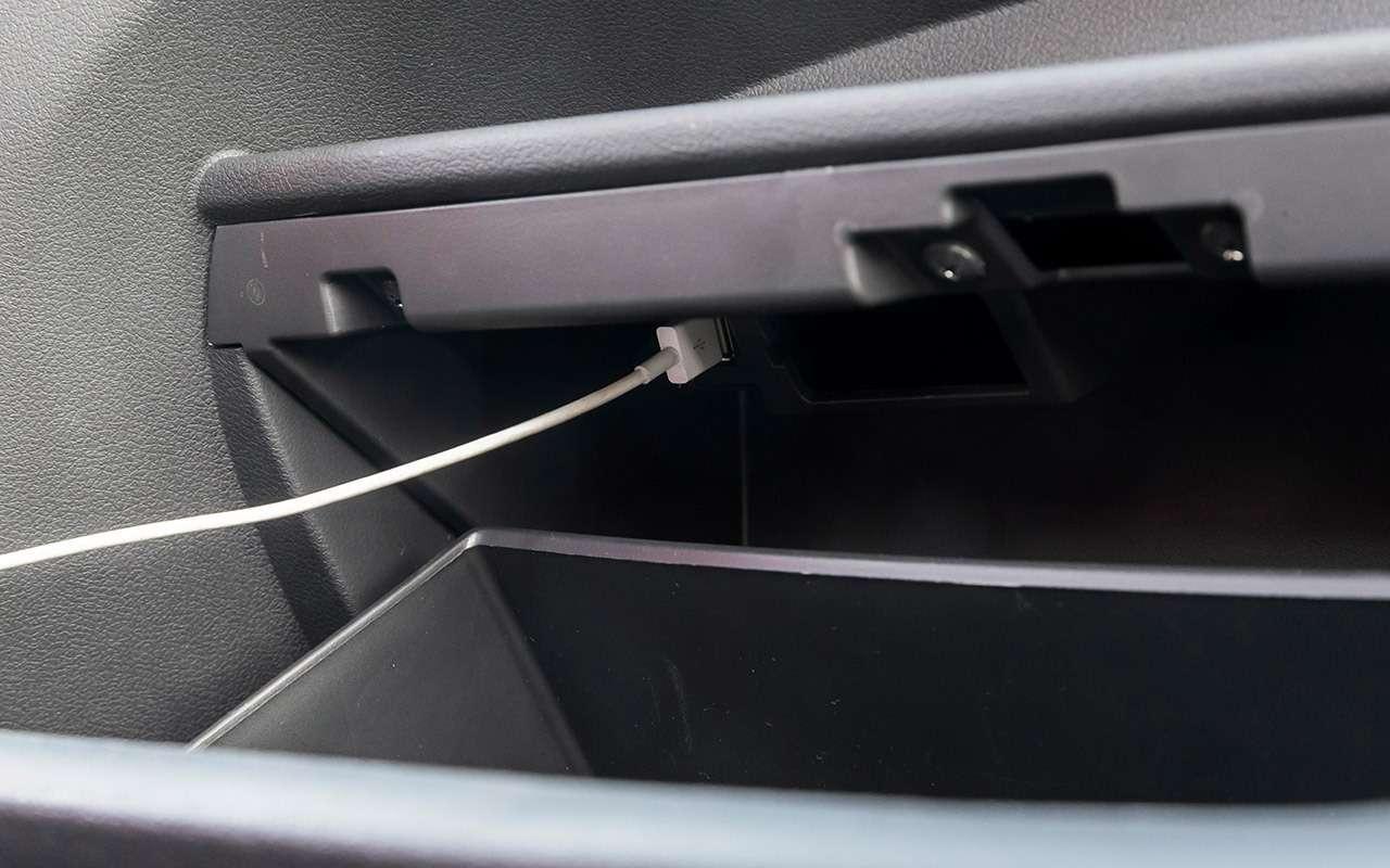 Гранта, Логан, Датсун: большой тест седанов савтоматом— фото 939035