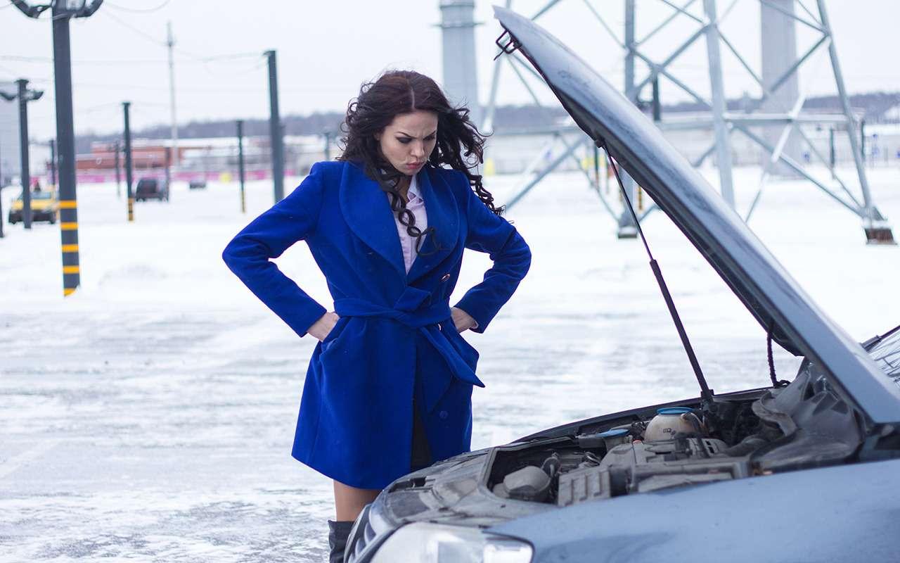Машина незаводится нахолоде? 10возможных причин— фото 927689