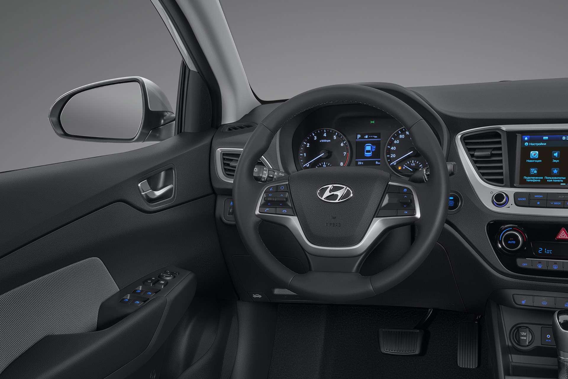 Новый Hyundai Solaris: объявлены официальные цены— фото 708808