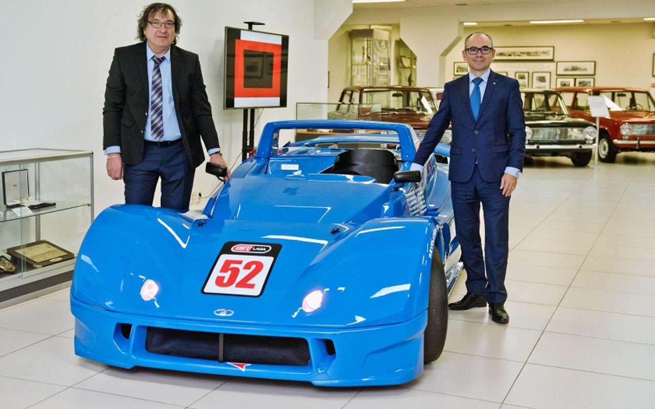 В музее Lada появился новый экспонат