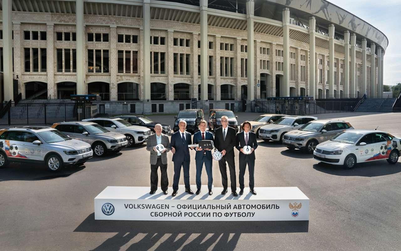 Volkswagen раздал машины нашим футболистам