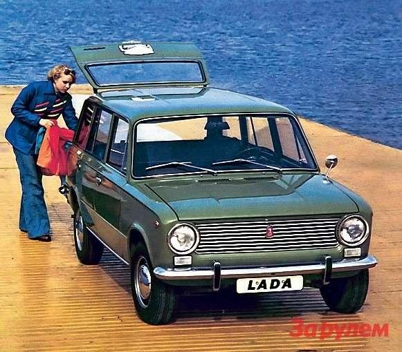 Старт производства ВАЗ-2102: двигатель 1,2л, 64л.с., скорость 139 км/ч.