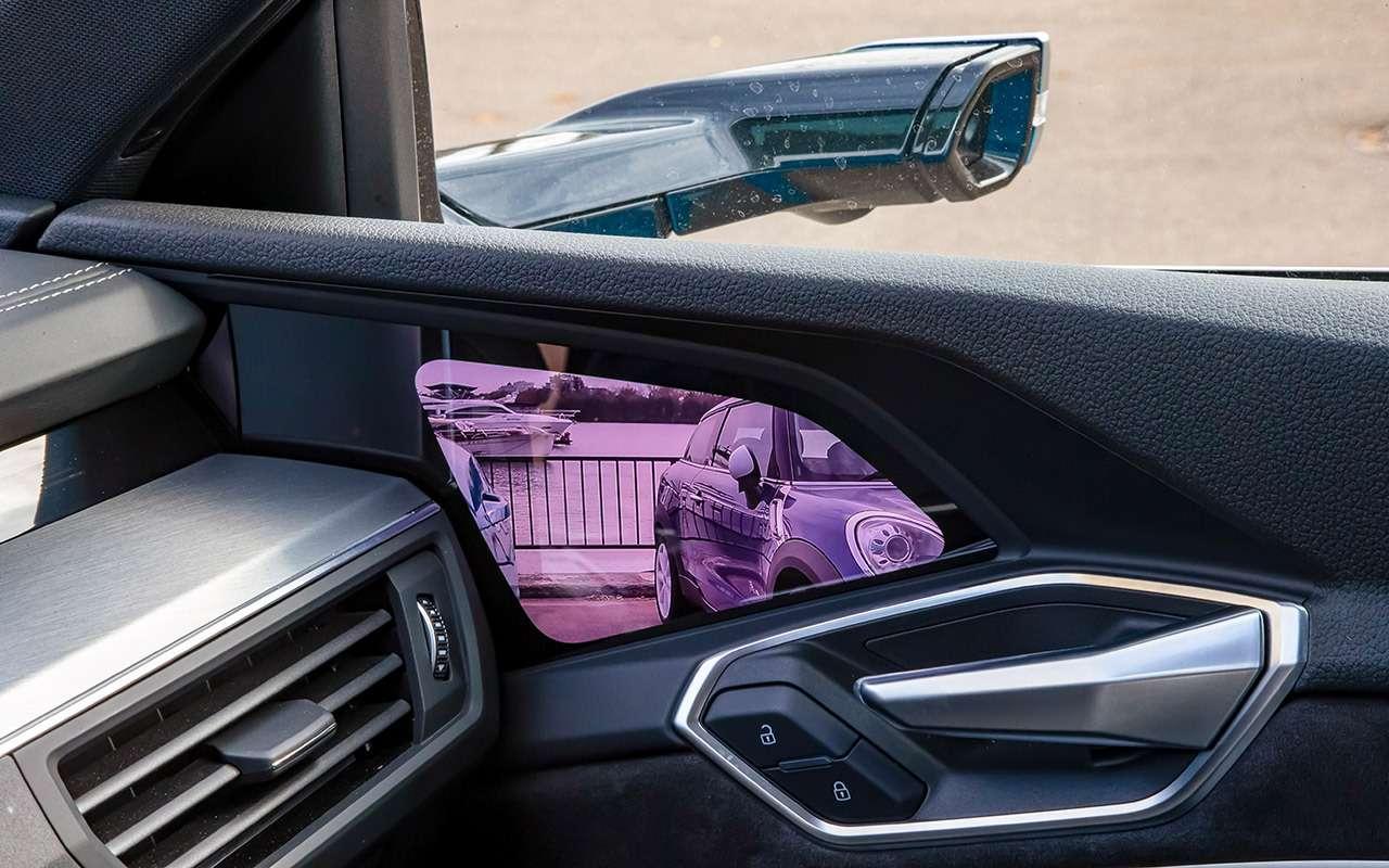 Электрический Audi: вгороде жить можно. Струдом— фото 1202283